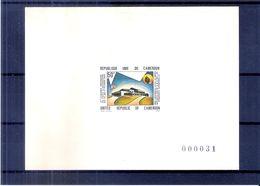 Epreuve De Luxe Du Cameroun - Yv.648  (à Voir) - Cameroun (1960-...)
