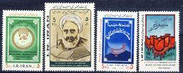 +D2646. Iran 1985. 4 Items. Michel 2111-13, 2124. MNH(**) - Iran