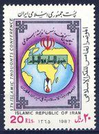 +D2650. Iran 1987. Islamic Conference. Michel 2195. MNH(**) - Iran