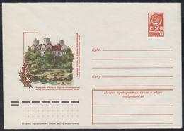 12355 RUSSIA 1977 ENTIER COVER Mint POLTAVA Reg UKRAINE KORSUN-SHEVCHENKOVSKY MUSEUM MUSEE WW2 BATTLE WAR GUERRE 576 - 2. Weltkrieg