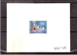 Epreuve De Luxe Du Cameroun - Yv.712 - (à Voir) - Cameroun (1960-...)