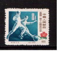 China-1957,(Mi.334),Football, Soccer, Fussball,calcio,MH - Soccer
