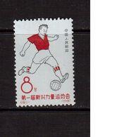 China-1963,(Mi.760),Football, Soccer, Fussball,calcio,MH - Soccer