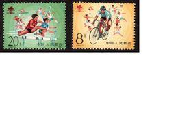 China-1985,(Mi.2031-2032),Football, Soccer, Fussball,calcio,MNH - Soccer