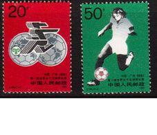 China-1991,(Mi.2405-2406),Football, Soccer, Fussball,calcio,MNH - Soccer