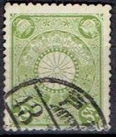 JAPAN  # FROM 1899 STAMPWORLD 79  TK: 13 - Japan
