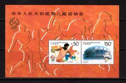 China-1997,(Mi.Bl.82),Football, Soccer, Fussball,calcio,MNH - Soccer