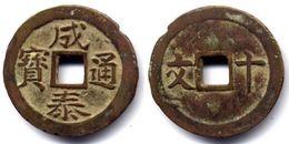 Vietnam, 10 Phan 1888-1907, Tanh Thai - Vietnam