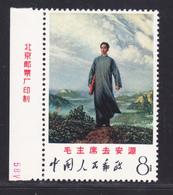 CHINE N° 1780 ** MNH Neuf Sans Charnière, TB (D5106) Tableau - 1949 - ... République Populaire
