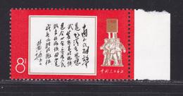CHINE N° 1779 ** MNH Neuf Sans Charnière, TB (D5107) Pensées De Mao (Livre Rouge) - 1949 - ... République Populaire