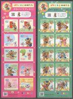 JAPAN, 2017, MNH, TEDDY BEARS, 2 SHEETLETS - Childhood & Youth