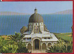 MT. OF THE BEATITUDES AND LAKE OF GALILEE ISRAEL POSTCARD UNUSED - Israel