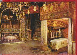BETHLEHEM INSIDE THE CHURCH OF THE NATIVITY ISRAEL POSTCARD UNUSED - Israel