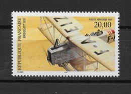 Poste Aérienne N° 61 ** (dentelé 13 X 13 1/2) - TTBE - Cote Y&T 2019 De 9 € - 1960-.... Ungebraucht