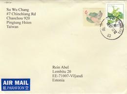 GOOD TAIWAN Postal Cover To ESTONIA 2017 - Good Stamped: Flora - 1945-... Republic Of China