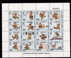 Colombia-1978,(Mi.1358-1373), Sheet, Football, Soccer, Fussball,calcio,MNH - Autres