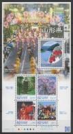 Japan (2014) - MS -  /  Yamagata - Heritage - Fruit - Flowers - Culture - Dresses - Fêtes