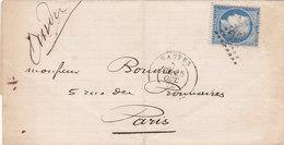 379 - LSC - CERES 60 - 25.10.71 -  NANTES  à  PARIS - Postmark Collection (Covers)