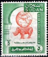 1958 Arab Postal Congress, Khartoum - Globe On Rhinoceros (Badge Of Su Dan) - 5p - Orange And Green FU - Sudan (1954-...)