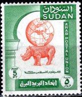 1958 Arab Postal Congress, Khartoum - Globe On Rhinoceros (Badge Of Su Dan) - 5p - Orange And Green MNH - Sudan (1954-...)