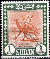 1962 Camel Postman - S1 - Brown And Green FU - Sudan (1954-...)