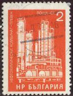 Bulgarie 1971 Yv. N°1898 - Combinat Industriel De Pleven - Oblitéré - Gebraucht