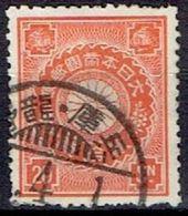 JAPAN  # FROM 1899 STAMPWORLD 86  TK: 13 - Japan