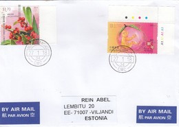 GOOD HONG KONG Postal Cover To ESTONIA 2018 - Good Stamped: Landscapes ; Flora ; Year Of The Monkey - 1997-... Chinese Admnistrative Region