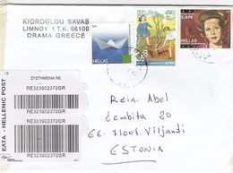 """GOOD GREECE """" REGISTERED """" Postal Cover To ESTONIA 2013 - Good Stamped: Children ; Mary Aroni - Greece"""