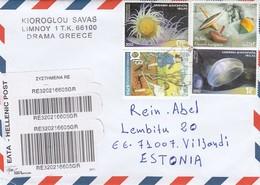 "GOOD GREECE "" REGISTERED "" Postal Cover To ESTONIA 2013 - Good Stamped: Children ; Sealife - Greece"