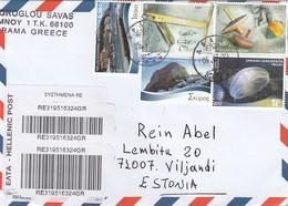 "GOOD GREECE "" REGISTERED "" Postal Cover To ESTONIA 2013 - Good Stamped: Landscapes ; Children ; Sealife - Greece"