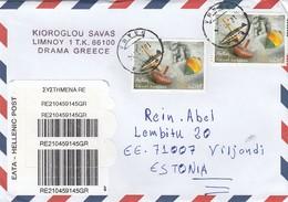 "GOOD GREECE "" REGISTERED "" Postal Cover To ESTONIA 2014 - Good Stamped: Children - Greece"