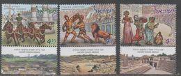 ISRAEL, 2017, MNH, ANCIENT ROMAN ARENAS, HORSES, LIONS, GLADIATORS, THEATRES, DRAMA, MASKS, 3v+ TAB - Archaeology