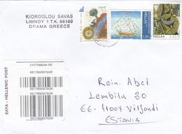 "GOOD GREECE "" REGISTERED "" Postal Cover To ESTONIA 2012 - Good Stamped: Art ; Ship - Greece"