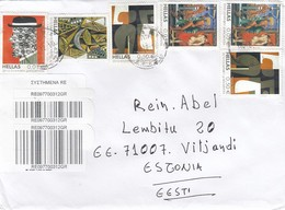 "GOOD GREECE "" REGISTERED "" Postal Cover To ESTONIA 2012 - Good Stamped: Art - Greece"