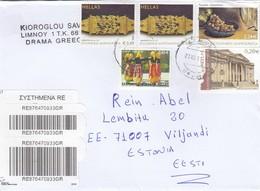 "GOOD GREECE "" REGISTERED "" Postal Cover To ESTONIA 2012 - Good Stamped: Art ; Dance ; Grape - Greece"