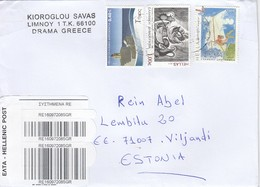 "GOOD GREECE "" REGISTERED "" Postal Cover To ESTONIA 2012 - Good Stamped: Art ; Dance ; Ship - Greece"