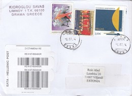 "GOOD GREECE "" REGISTERED "" Postal Cover To ESTONIA 2014 - Good Stamped: Art ; Dance - Greece"