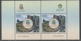 SAUDI ARABIA, 2017, MNH, ABHA  CAPITAL OF ARAB TOURISM , MOUNTAINS, CABLE CARS, ARCHITECTURE, SHEETLET - Holidays & Tourism