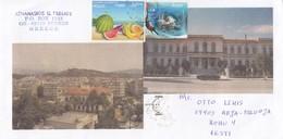 GOOD GREECE Postal Cover To ESTONIA 2017 - Good Stamped: Sealife ; Fruits - Greece