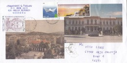 GOOD GREECE Postal Cover To ESTONIA 2018 - Good Stamped: Landscapes ; Insects - Greece