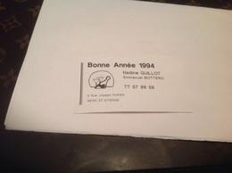 Bonne Année 1994  St Étienne - Visiting Cards