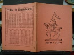 BuAut. 8. Couverture De Cahier. Jeanne D'Arc - Other