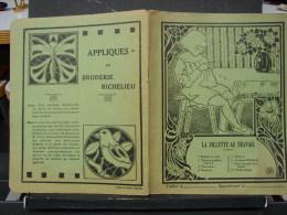 BuAut. 4. Couverture De Cahier. La Fillette Au Travail - Other