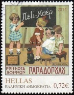 GREECE - Scott #2660 Advertisement For Papadopoulos 'Petit-Beurre' Biscuits / Used Stamp - Grèce