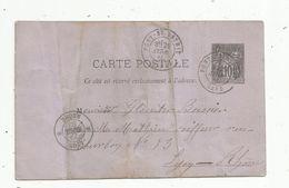 Sur Carte Postale,1883,  ENTIER POSTAL, 10 , PONT ST ESPRIT , GARD , LYON - Entiers Postaux