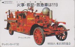 Télécarte Japon / 110-22395 - Voiture De POMPIERS - FIRE BRIGADE Car Japan Phonecard / Teleca - FEUERWEHR TK - 60 - Firemen