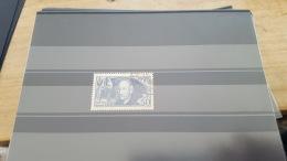 LOT 387100 TIMBRE DE FRANCE OBLITERE N°398 VALEUR 80 EUROS - Used Stamps
