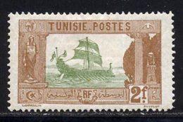 Tunisie 1906 Yvert 40 * B Charniere(s) - Tunisie (1888-1955)
