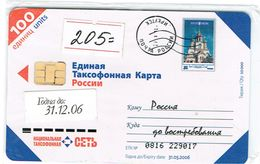 PHONECARDS--RUSSIA- 100 UNITS WITH BLISTER - Russia
